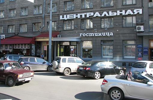 Центральная - Новосибирск, улица Ленина, 3